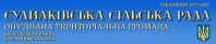 Судилківська Сільська Рада