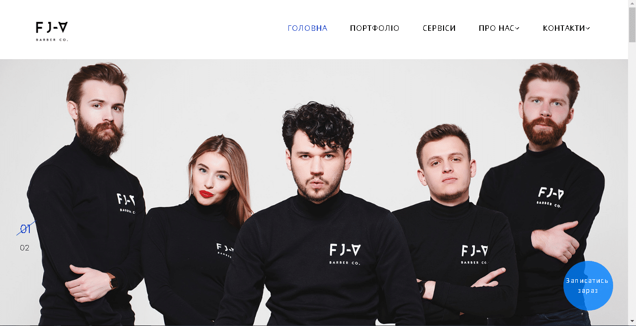 fj a.com