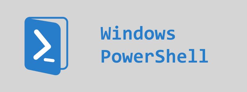 content powershell logo